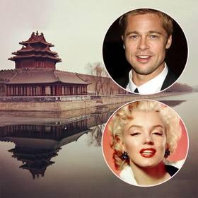 collage pour deux photos avec un paysage cite interdite chine