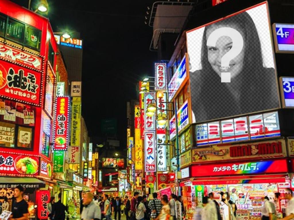 """Photomontage dans lequel vous pouvez placer votre photo sur une enseigne au néon sur la construction d""""une ville au Japon"""